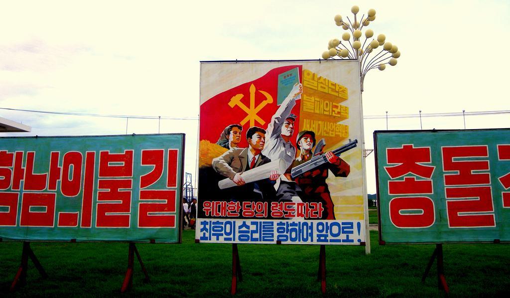 Guía de turismo de Corea del Norte en colaboración con el blog Vero4Travel