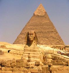 Guiza Egipto