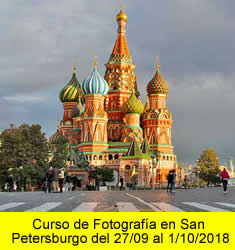 Curso de Fotograf�a en San Petersburgo