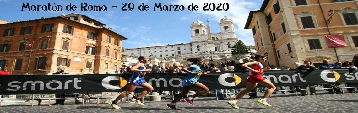 BR FMROMA 2020