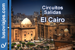 Tours en Autobus con Salidas desde EL CAIRO