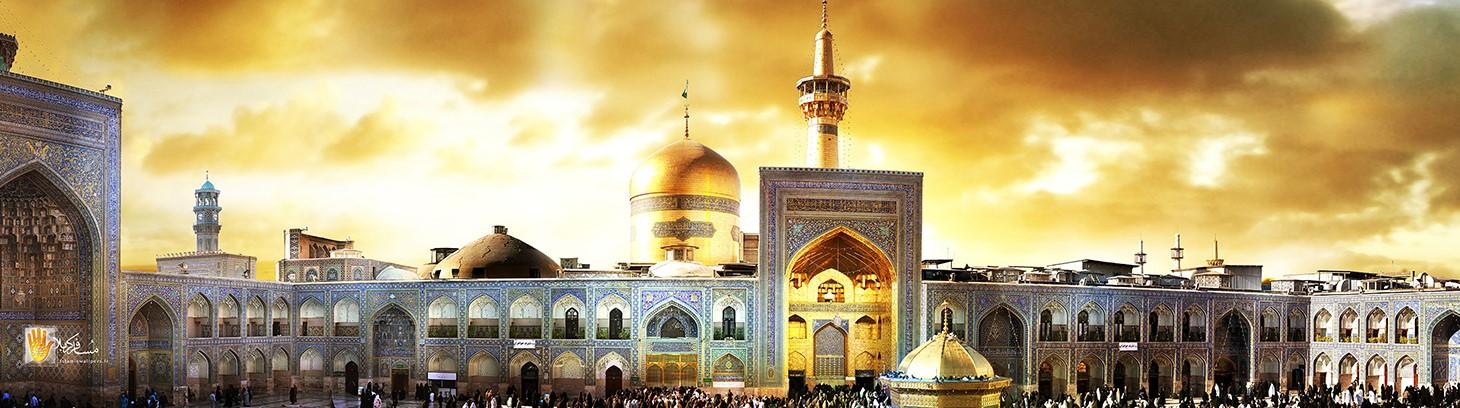 Mashad